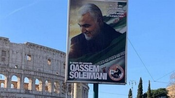 Europe tributes Gen. Soleimani: Posters adorn cities across Italy