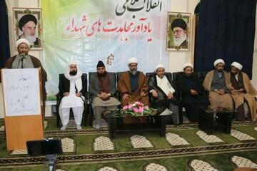 """سمینار """"انقلاب اسلامی یادآور مجاهدتهای شهدا"""" در پاکستان برگزار شد+ تصاویر"""