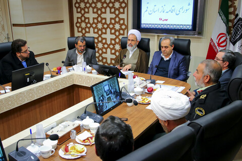 جلسه شورای اقامه نماز استان قم