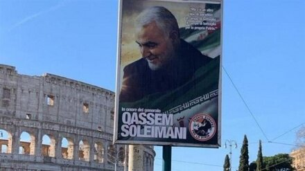 Europe honors Gen. Soleimani: Posters adorn cities across Italy