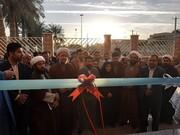 مجتمع فرهنگی مذهبی دارالقرآن کارون افتتاح شد