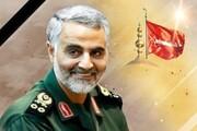 مراسم اربعین سردار سلیمانی فردا در قزوین برگزار می شود