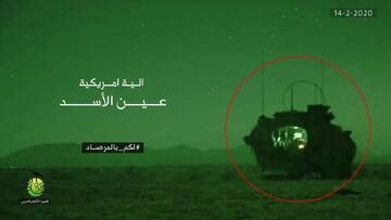 شمارش معکوس برای انتقام ترور ابومهدی المهندس آغاز شده است