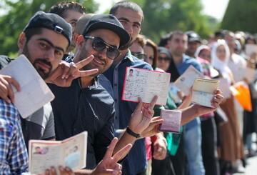یادداشت رسیده | وظیفه مردم در انتخابات ۹۸