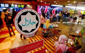بازار حلال المپیک ژاپن در اختیار مالزی قرار میگیرد