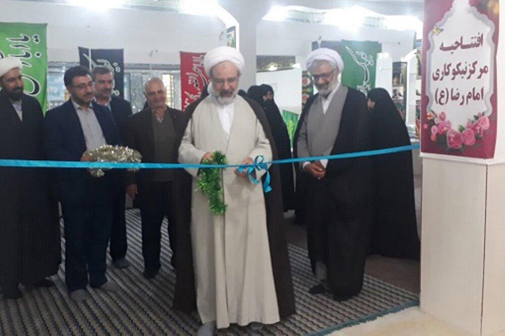 مراکز نیکوکاری مدارس علمیه خواهران میبد، تفت و بافق افتتاح شد