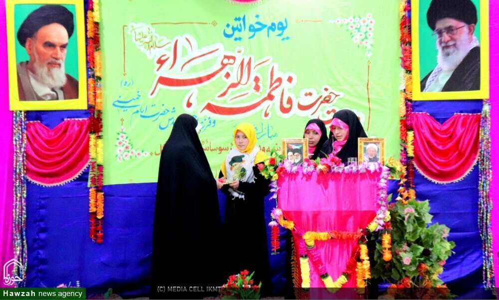 تصاویر/جشن میلاد حضرت زهرا (س) در کرگل هند