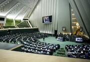 مجلس قوی و انقلابی عامل اقتدار ایران در دنیا