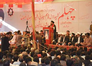 تصاویر/ مراسم چهلم شهدای مقاومت در ایالت سند پاکستان