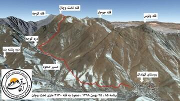 صعود طلاب به قله ۳۱۳۰ متری تخت وچان