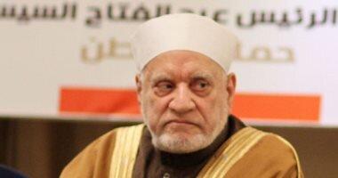احمد عمر هاشم