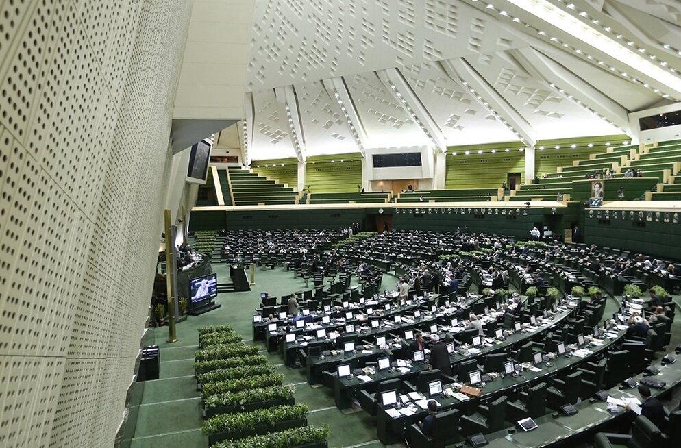 اعضای شعب ۱۵گانه مجلس یازدهم اعلام شد