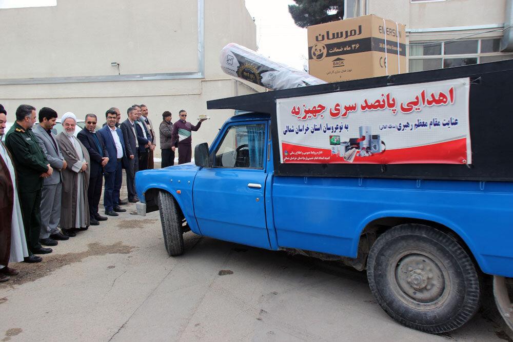 تصاویر/ اهدای ۵۰۰ سری جهیزیه اهدایی رهبری به نوعروسان خراسان شمالی