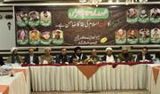 کنفرانس «شهدای اسلام» در اسلامآباد برگزار شد