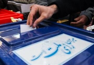 مردم صالح ترین و باکفایت ترین کاندیداها را انتخاب کنند