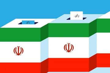 دومین نشست بصیرت افزایی «منشور انتخابات جمهوری اسلامی از دیدگاه قرآن» برگزار میشود