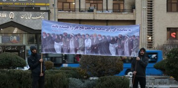 «خیزش ۹۸» طلاب تهران در میادین اصلی پایتخت+ عکس