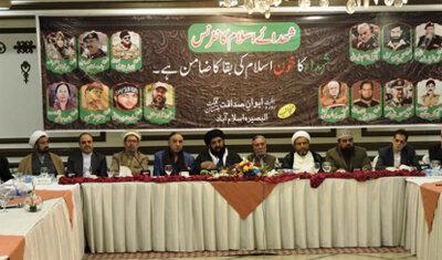 كنفرانس «شهداي اسلام» در اسلامآباد