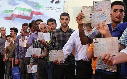 فیلم| دعوت مراجع و علما از مردم برای حضور در انتخابات دوم اسفند