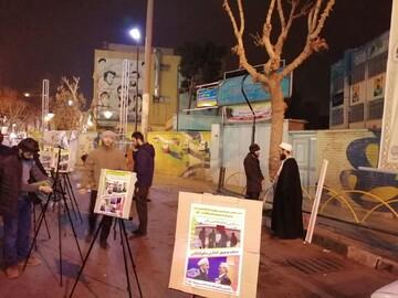 تبلیغات انتخاباتی طلاب تهرانی+ عکس