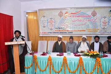 """سمپوزیوم """"سبک زندگی خانوادگی و سیره حضرت زهرا (س)"""" در هند برگزار شد"""