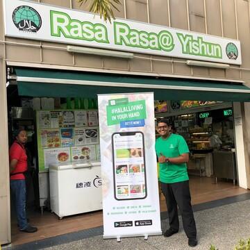 نرم افزار اسکنر غذای حلال در سنگاپور توسعه مییابد