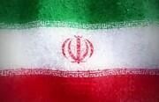 فیلم  برای ایران