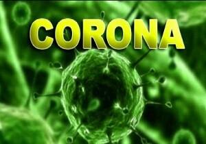 نکات مهم در پیشگیری از ویروس کرونا