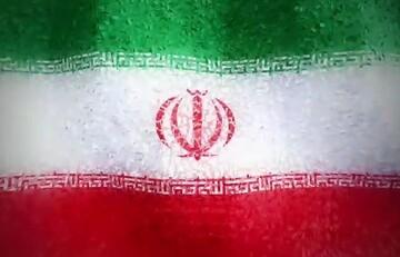 فیلم| برای ایران