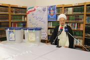 تصاویر/ شرکت مراجع، شخصیتهای حوزوی و مسئولان قم در انتخابات