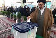 پیام ملت ایران پای صندوقهای رأی حمایت قاطع از «جمهوریت» نظام است