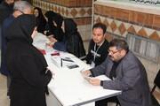 تصاویر/ حضور مردم کاشان در پای صندوقهای رأی