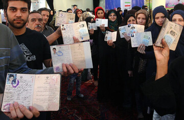 جشن ملی ایرانیان/ ۵۷ میلیون و ۹۱۸ هزار ایرانی واجد شرایط رأی دادن