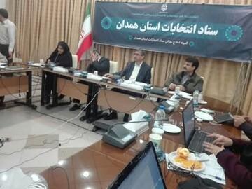 پیشبینی مشارکت حداکثری در استان همدان