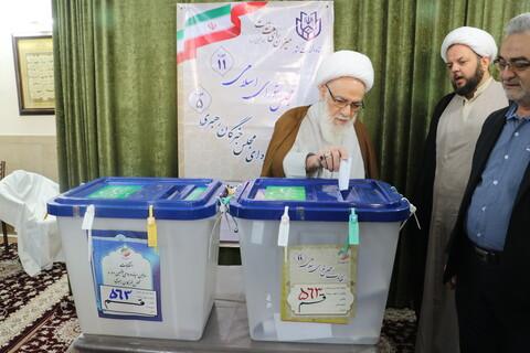 مشاركة مراجع الدين وشخصيات حوزوية في الانتخابات الإيرانية