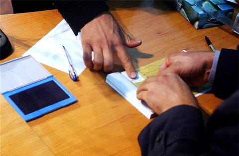 ثبت اثر انگشت / انتخابات