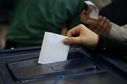 حکم عدم شرکت در انتخابات بدون عذر شرعی