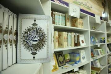 ساعت کار فروشگاه کتاب و محصولات فرهنگی جامعةالزهرا در ماه اسفند