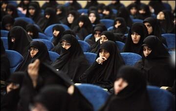 حوزههای علمیه خواهران دست اندرکاران تمدن سازی نوین اسلامی هستند