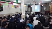 «حفظ میراث تمدنی ایران پیش از اسلام و انتقال آن به دوره اسلامی»