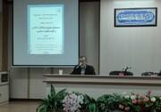 نشست «مسیحیت صهیونیسم و آینده مقاومت اسلامی و انقلاب اسلامی» برگزار شد