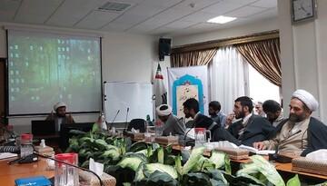 کارگاه دو روزه «خانواده، رسانه و فضای مجازی» برگزار شد