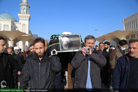 بالصور/ تشييع جثمان آية الله الشيخ محمد علي الشاهرودي بقم المقدسة