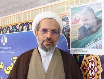 حزب الله ستیزی مِرکِل خوش خدمتی نازی ها به صهیونیست هاست