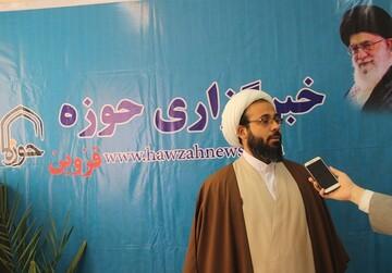 تعطیلی دروس حوزه علمیه قزوین تا پایان هفته جاری