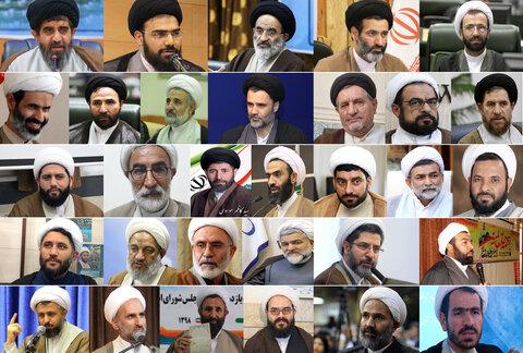 روحانیون مجلس