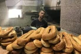 Israel authorities close 60-year-old al _Quds bakery for distributing bread to Muworshippers