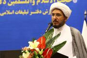 آزمون اختصاصی کارشناسی ارشد دانشگاه باقرالعلوم(ع) طلاب اصفهانی برگزار می شود