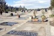 متوفیان کرونا در بهشت معصومه(س) قم تدفین میشوند