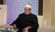 قرآن اور سنت میں تکفیریت کی کوئی گنجائش نہیں،مفتی الازھر